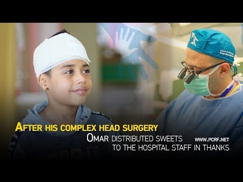 Omar tells us about his complex head surgery after one day!