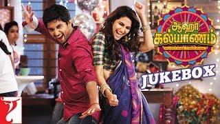 Aaha Kalyanam - TAMIL - Audio Juke Box