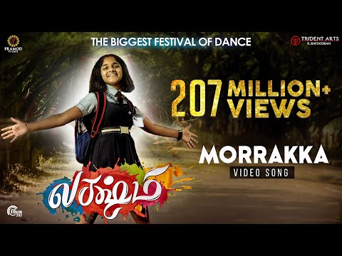 Lakshmi | Morrakka | Theatrical Video Song| Tamil | Prabhu Deva, Aishwarya , Ditya | Vijay | Sam CS Mp3