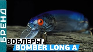 Воблеры bomber deep long a