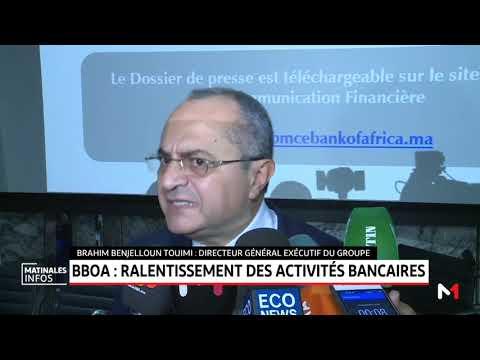 BMCE Bank Of Africa: Ralentissement des activités bancaires - octobre 2018 ( Medi1TV Afrique)