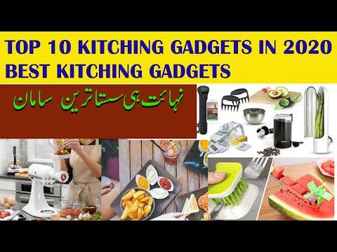 , title : 'Top 10! Amazing Products AliExpress 5/19/ 2020/ #adeelbhai'