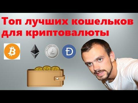 Как заработать в интернете kto na novenkogo