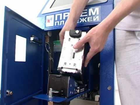 платежный терминал ОСМП.mp4