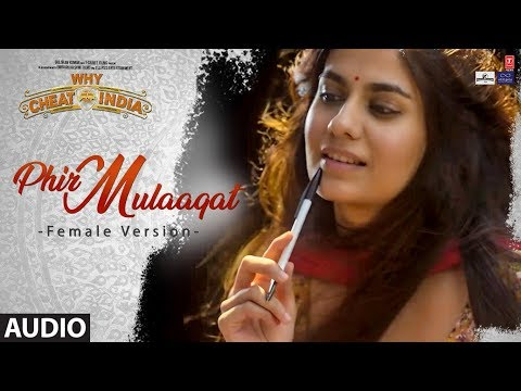Full Audio : PHIR MULAAQAT(Female Version) | WHY C