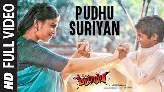 Full Video : Pudhu Suriyan   Pattas   Dhanush, Sneha   Anuradha Sriram   Vivek - Mervin   Uma Devi