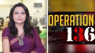 क्या भारत के मीडिया हाउस बिकाऊ हैं?