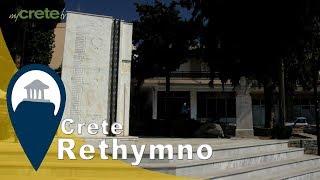 Crete | Zoniana Village