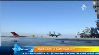 """На палубе """"Адмирала Кузнецова"""": РЕН ТВ показал, как СУ-33 уничтожают террористов в Сирии"""