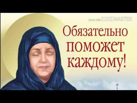 Молитва к святой матроне о здравий ребенка