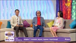 Мұрат Құсайынов: Біз халықтың алдында жүргеннен кейін қартаймаймыз