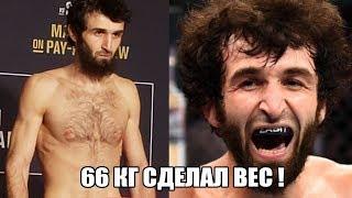 ГДЕ СМОТРЕТЬ UFC 235! ЗАБИТ МАГОМЕДШАРИПОВ И СТИВЕНС В ВЕСЕ 66 КГ! ЕМЕЛЬЯНЕНКО
