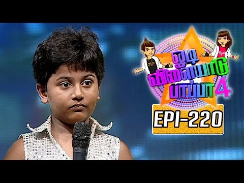 Odi-Vilayadu-Pappa-Season-4-Epi-220-Navaneeth-Dance-Show-21-06-2016