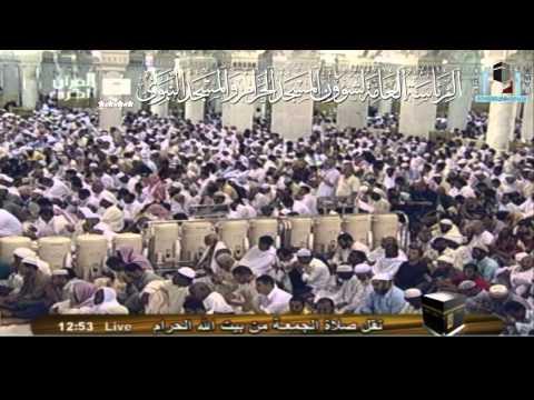 تأملات في معنى التشهد خطبة للشيخ صالح آل طالب 29-7-1432هـ