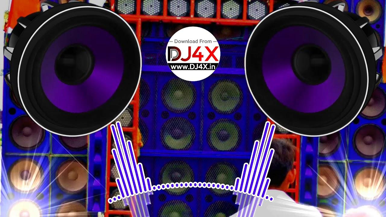 DJ Competition Music 2018 | Bhojpuri Dialogue - Hard Bass