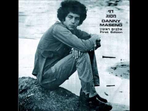 דני מסנג - שתי פעימות לב (אנגלית) - אלבום ראשון