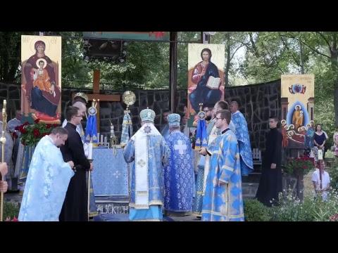 Odpustová slávnosť - Klokočov 2018 - NAŽIVO, homília: o. Marián Kuffa