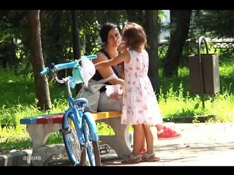 Получать материнский капитал по частям предпочитают жители ЕАО