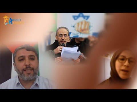 TAYDER Kudüs Günü Programı 1. Bölüm