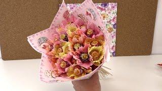 Blumenstrauß Aus Chupa Chups / DIY Geschenkidee / Süßigkeitenblumen / Candy Bouquet / Deutsch
