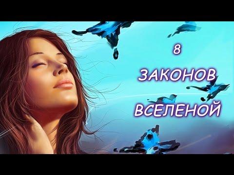 Списке самых богатых женщин россии.