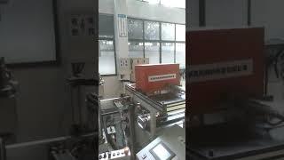 видео товара Паяные пластинчатые теплообменники