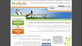 איך לעשות כסף באינטרנט- תוכנית שותפים