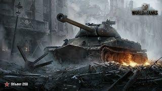 World of Tanks. Стрим кооператив №2. ТОЛЬКО НА ББ