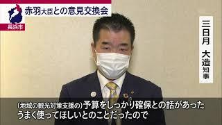 4月11日 びわ湖放送ニュース
