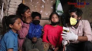लक डाउनको बेला गालि गर्दै ४ बच्चा सहित धरधरी रोय हिमेश Himesh Neaupane New Video