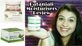 Patanjali Aloe Vera Moisturizer & Shea Butter Moisturizer Review    thatsosnneha