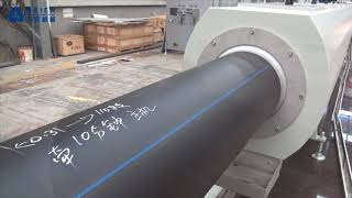 beier machinery, 90-315 mm hdpe pipe extrusion line