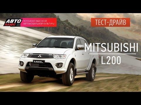 mitsubishi l200 видео