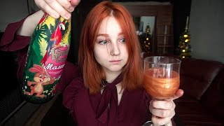 AVIVA СВОИМИ РУКАМИ | Красивые напитки в домашних условиях