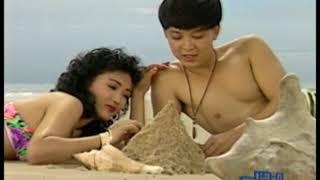 Hợp âm Theo Anh Xuống Thuyền Hàn Châu