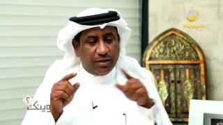 اغاني حصرية الشاعر الإماراتي علي الخوار ضيف برنامج وينك؟ مع محمد الخميسي تحميل MP3