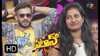 Patas | Ammailu Abbailu | 10th May 2018 | ETV Plus