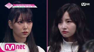[ENG sub] PRODUCE48 [7회] ′예측불허′ 댄스 포지션 종합 1위 연습생 공개! 180728 EP.7