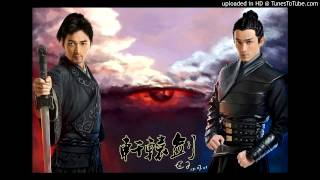 Xuan Yuan Sword 3 Legend-Rift of the Sky OST  02. Hu Ge 胡歌 One Kiss Barren Sky 一吻天荒