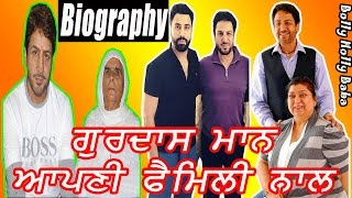 Gurdas Maan   With Family   Wife   Biography   Mother   Father   Son   Songs   Movies   Children