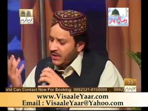 Punjabi Sufi Kalam