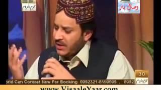 PUNJABI SUFI KALAM SAIF UL MALOOK( Shahbaz Qamar Fareedi In Qtv)BY Visaal