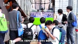 [직업인터뷰] 게임개발자 편