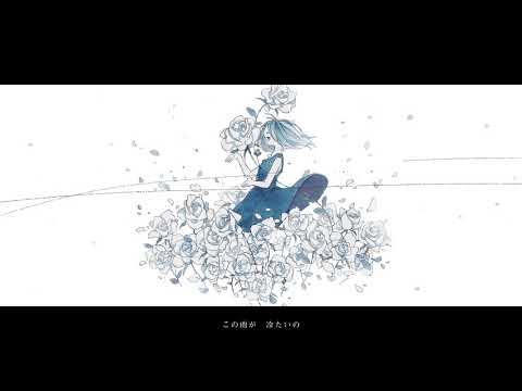 1/100のアイ / すりぃ feat.初音ミク【OFFICIAL】