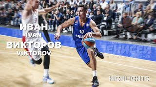 Ivan Viktorov Highlights 2019/20 BC Enisey