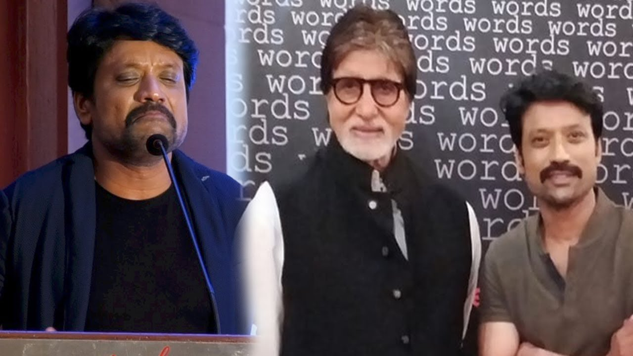 """Amitabh Bachchan Was Doubtful of his Tamil Film Debut""- SJ Suryah Reveals"