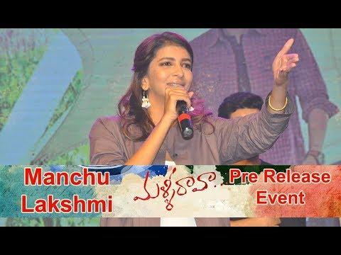 Manchu Lakshmi At Malli Raava Pre Release Event