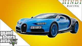 GTA 5 RACING BUGATTI CHIRON HINDI #51