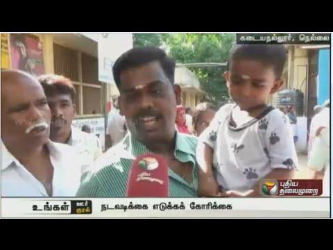 mp4 Doctors In Kadayanallur, download Doctors In Kadayanallur video klip Doctors In Kadayanallur