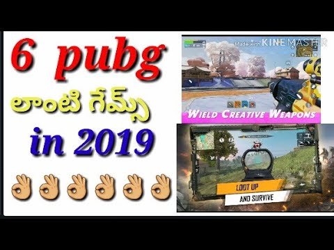 Download Top 6 New Games Like Pubg For Android Ios 4 Video 3GP Mp4